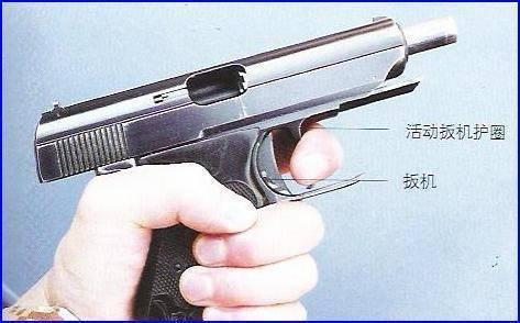 Введите 54 пистолет - type 54 pistol - qwe.wiki