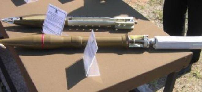 Групповое занятие тема 37: станковый противотанковый гранатомет спг - 9 м. - презентация