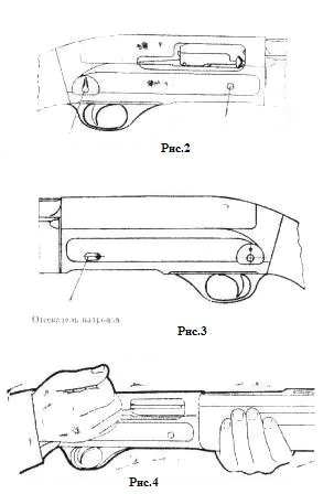 Самозарядное ружье мц 21 | большая охота