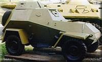 Видео: легкий бронеавтомобиль ба-64