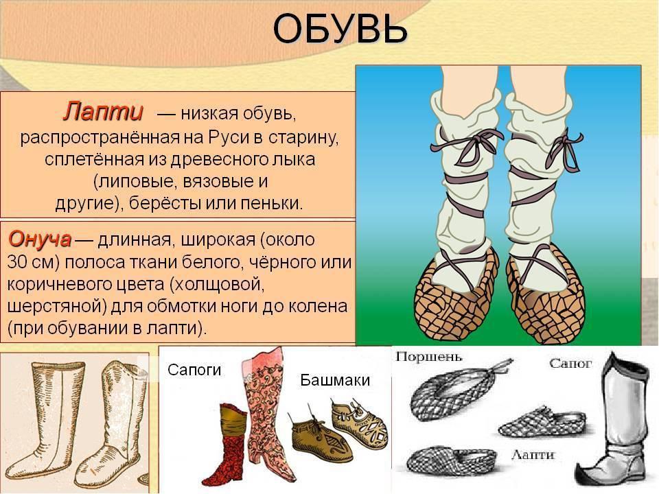 Юфть: определение. история появления данного вида кожи