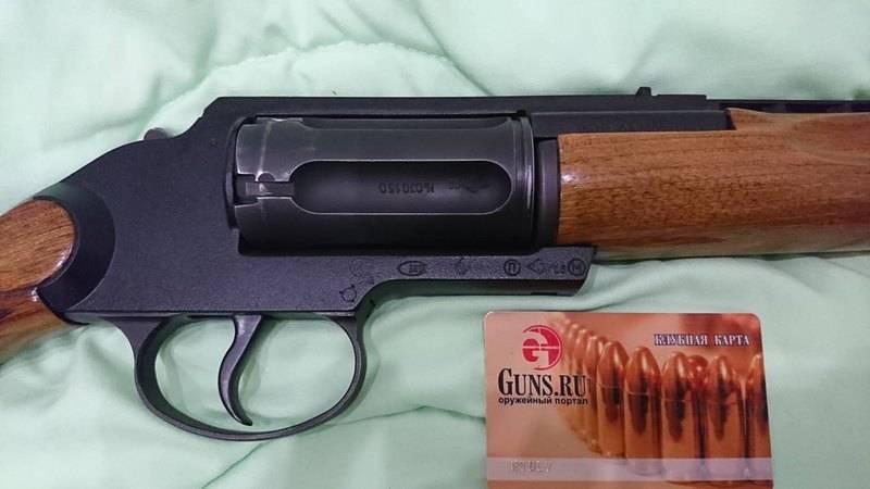 Ружье револьверного типа