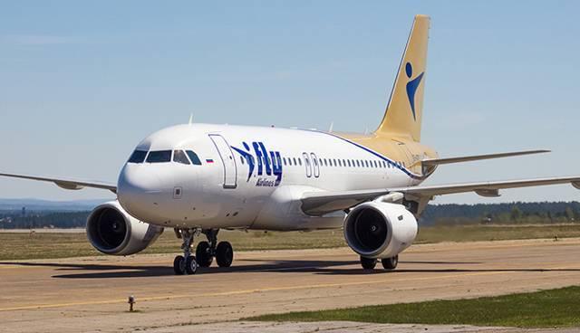 Схема airbus a319: лучшие места в салоне самолета