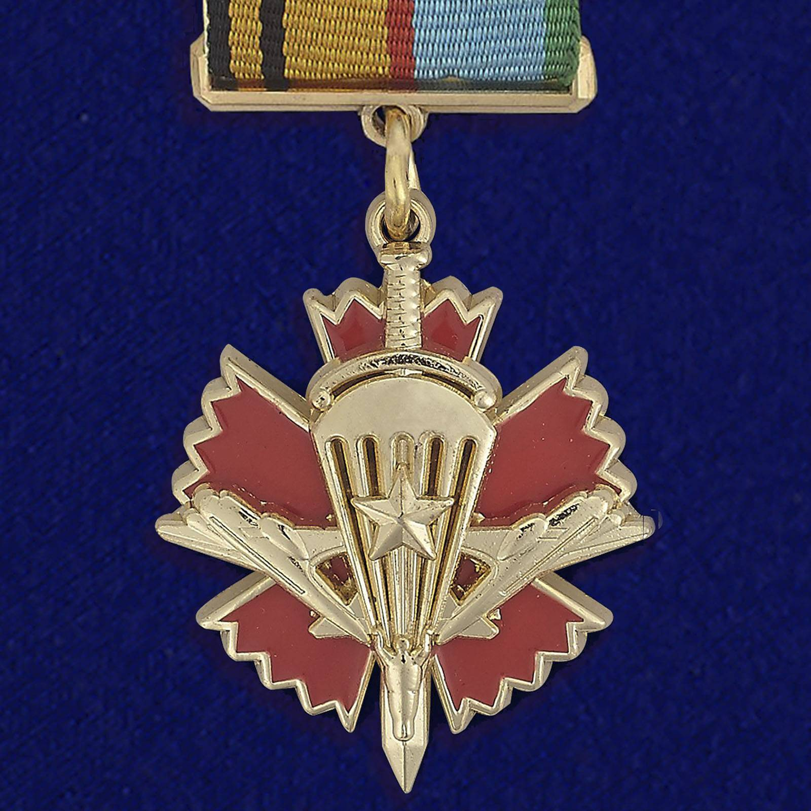 § 44. воздушно-десантные войска, их состав и предназначение