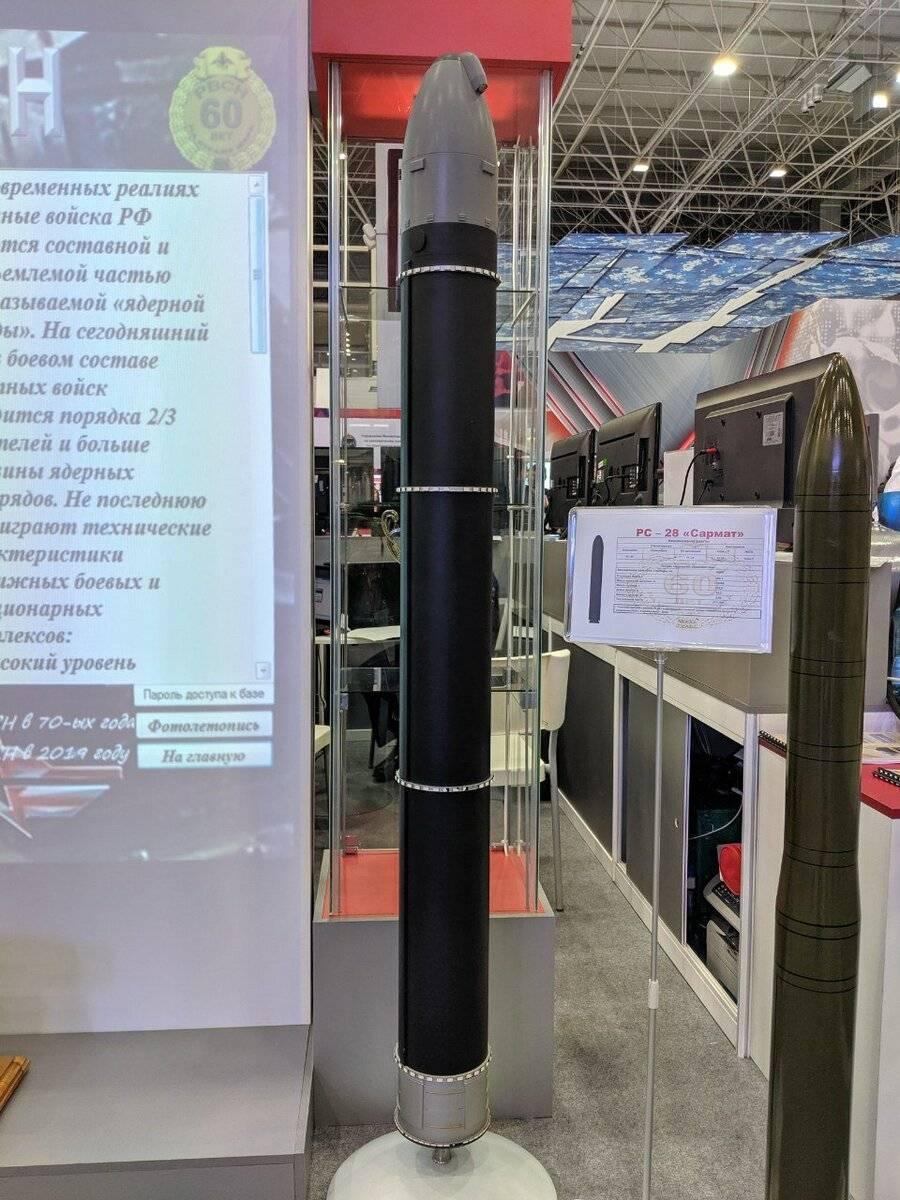 Межконтинентальная баллистическая ракета рс 28. ракета «сармат» – средство сдерживания или повод для эскалации. основное отличие новой ракеты