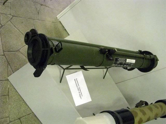 Гранатомет рпг-16 удар. фото. ттх. устройство