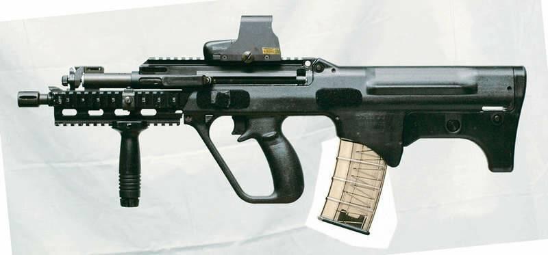 Sar-21 — википедия с видео // wiki 2