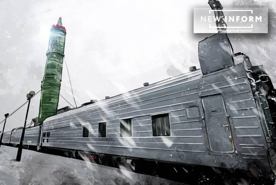 Величие былой державы. боевой железнодорожный ракетный комплекс (сокращённо бжрк).