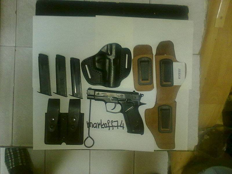 Нужна ли лицензия на пистолет гроза 021
