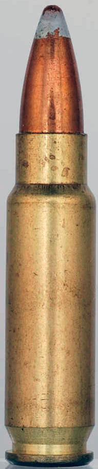 Последний шанс? ruger-57 калибра 5,7×28