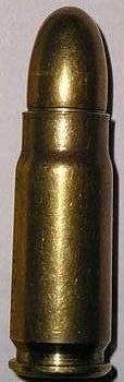 7,62 × 25 мм тт