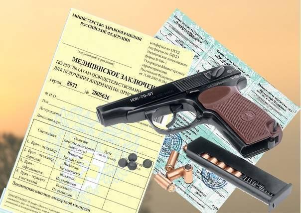 Основные правила хранения охотничьего ружья по месту постоянного жительства и не по месту прописки владельца