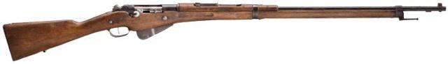 Винтовка Berthier M1916