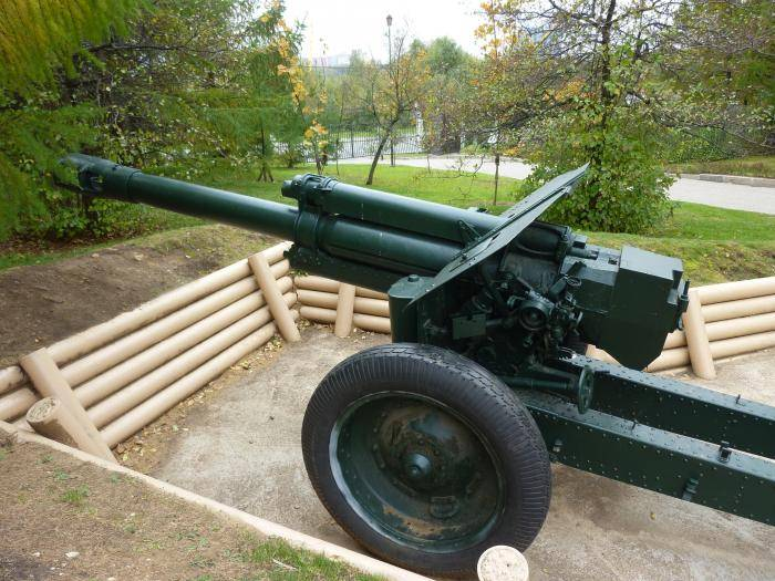 152-мм гаубица образца 1943 года (д-1) - 152 mm howitzer m1943 (d-1) - qwe.wiki