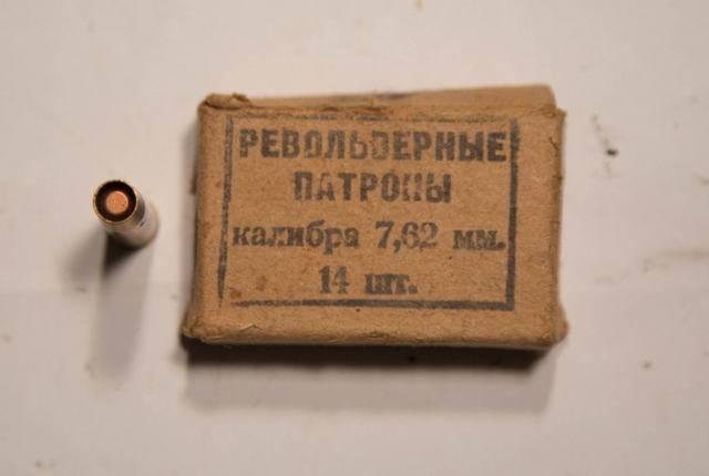 7,62 × 38 мм наган