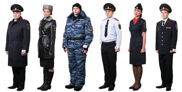 Приказ 575 о форменном обмундировании полиции