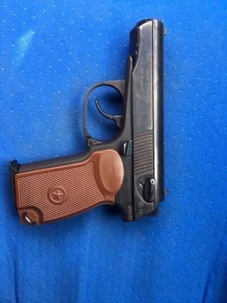 Пистолет пм википедия