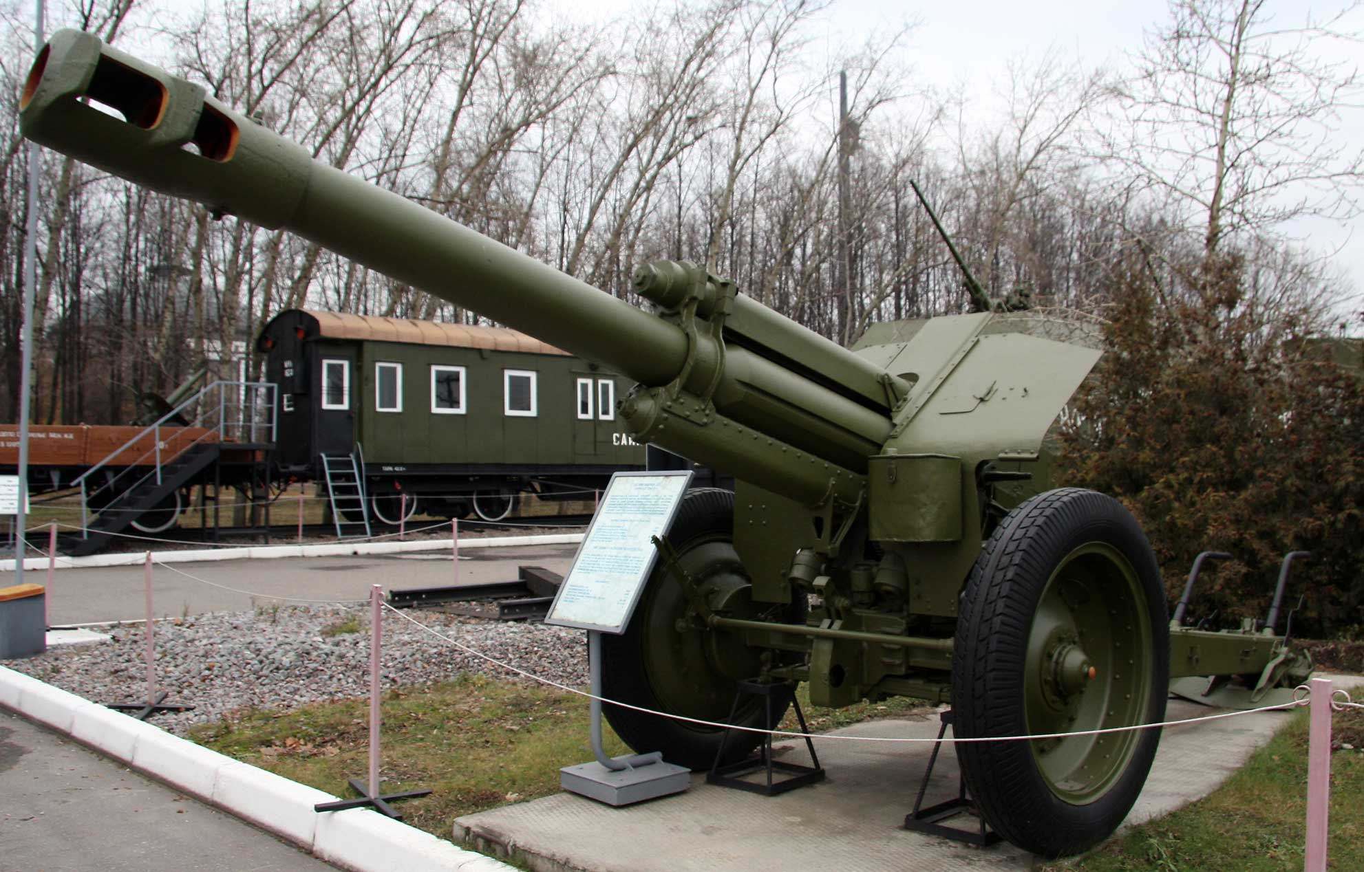 152-мм гаубица образца 1943 года (д-1) — википедия. что такое 152-мм гаубица образца 1943 года (д-1)