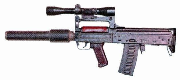 Автомат «гроза» – уникальный штурмовой комплекс или пустышка. автоматно-гранатометный комплекс сильные стороны оружия