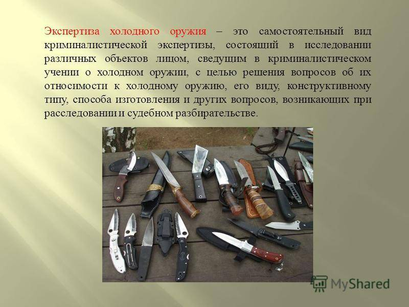 Читать книгу криминалистика. шпаргалка о. ю. холода : онлайн чтение - страница 3