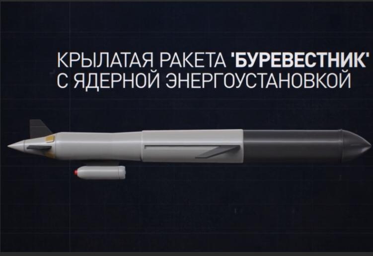 Кинжал (гиперзвуковой ракетный комплекс)