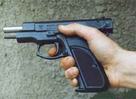 Пистолет макарова — википедия