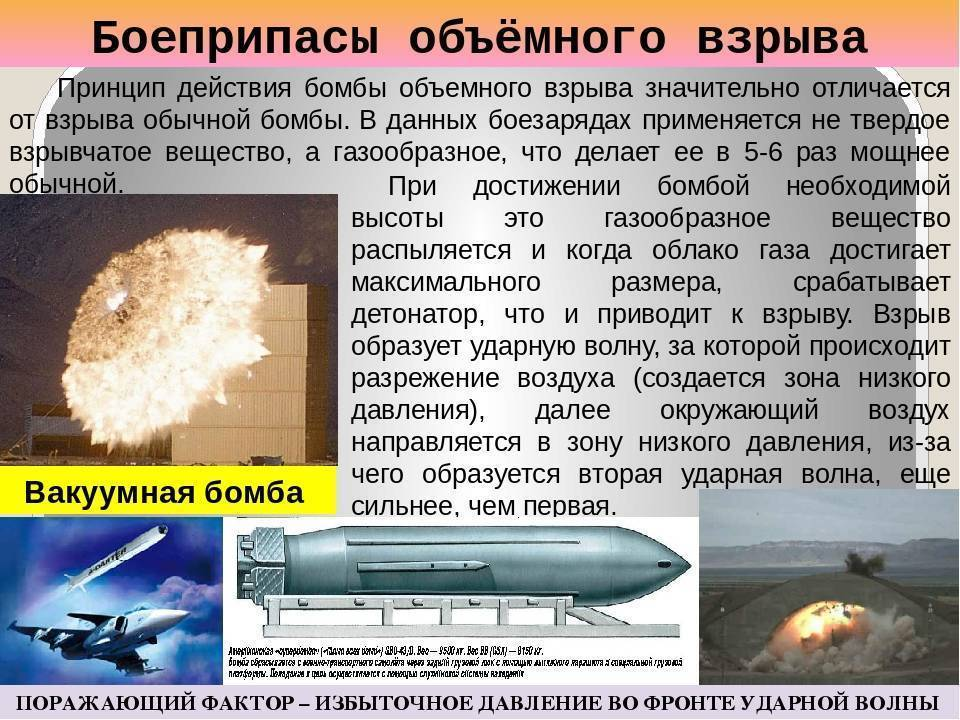 Кобальтовая бомба – устрашающее оружие. кобальтовая бомба: страшная и несуществующая