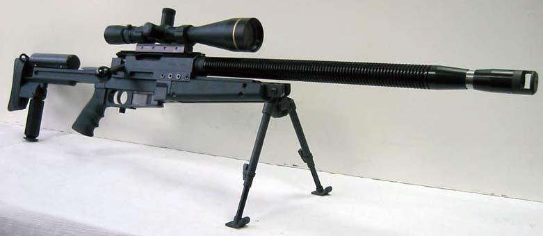 Крупнокалиберная снайперская винтовка pgm ultima ratio hecate ii