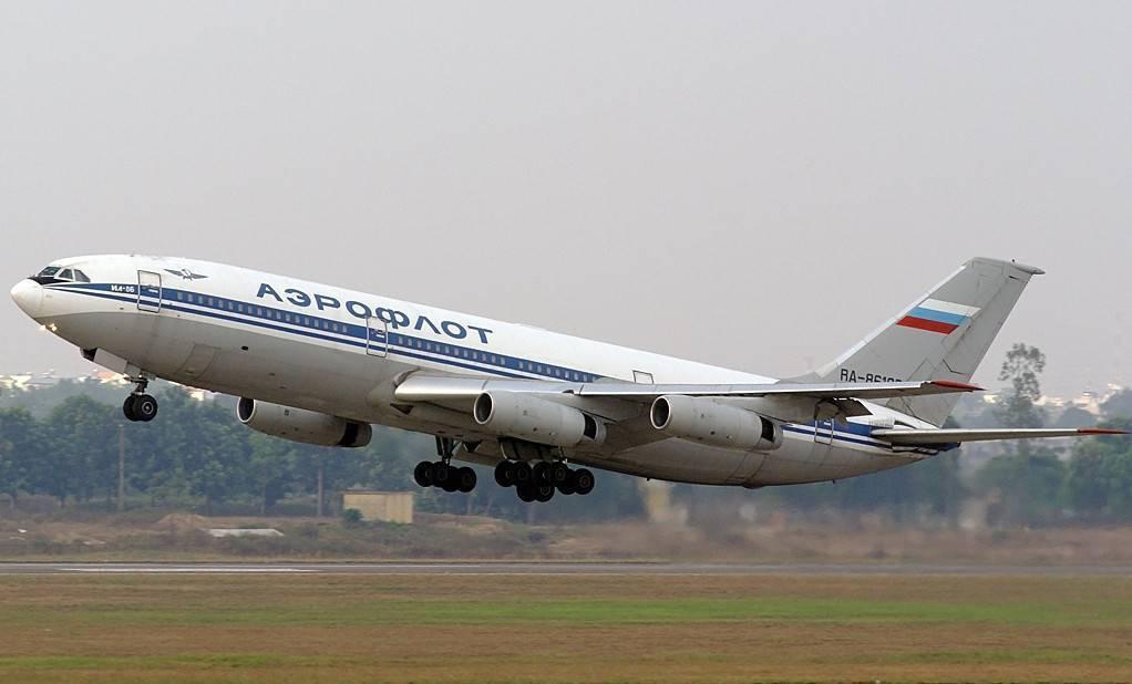 Ил-86 российский аэробус