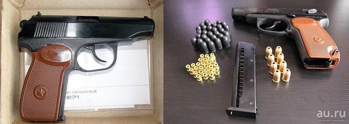 Стартовый пистолет, какой лучше: иж, зораки, carrera, спл, ekol, мр, макаров, тт, жевело и retay, какие патроны используются