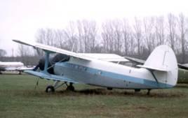 Ан-3 — википедия с видео // wiki 2