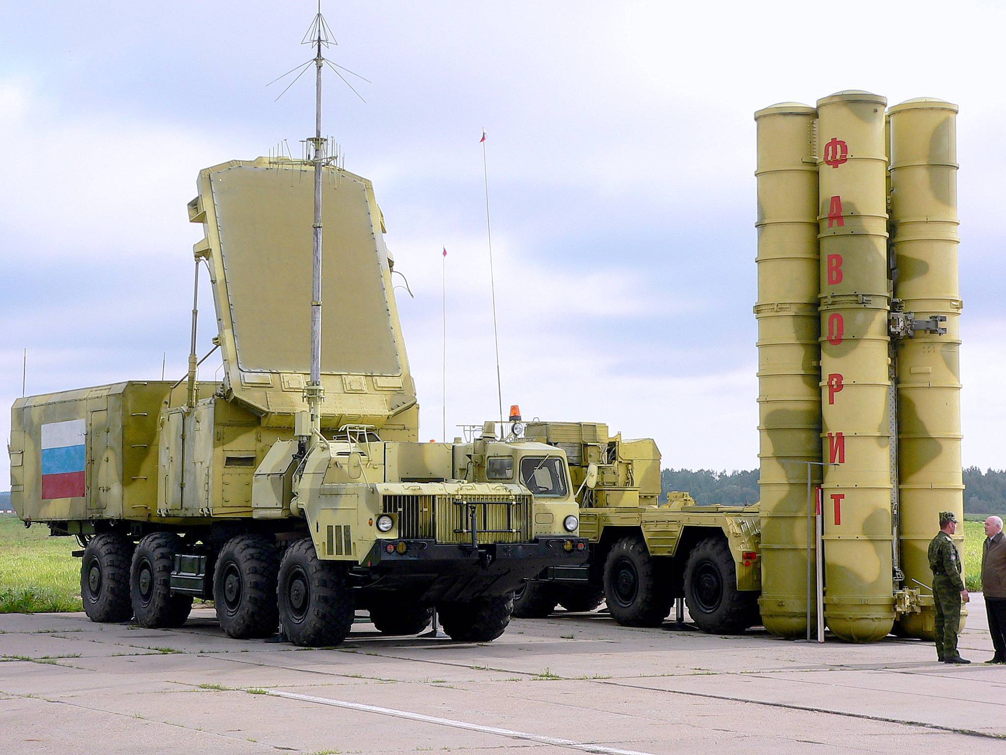 Зенитная ракетная система с-400. досье