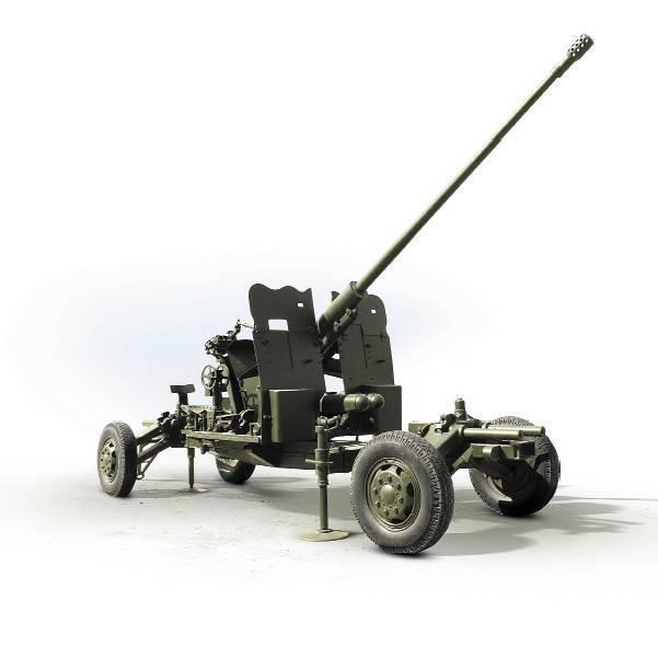 File:57-мм автоматическая зенитная пушка с-60 образца 1950 года (2).jpg - wikimedia commons