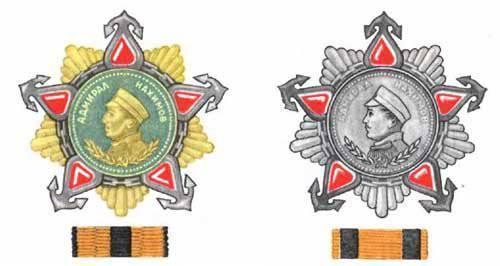 Правила ношения наград российской империи