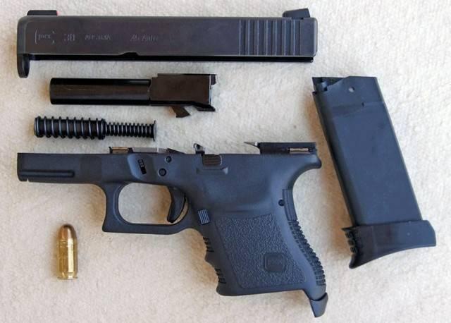 Глок (пистолет)