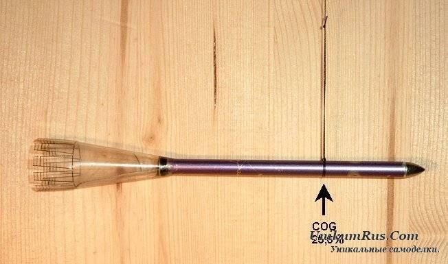 Оружие для дистанционного обездвиживания