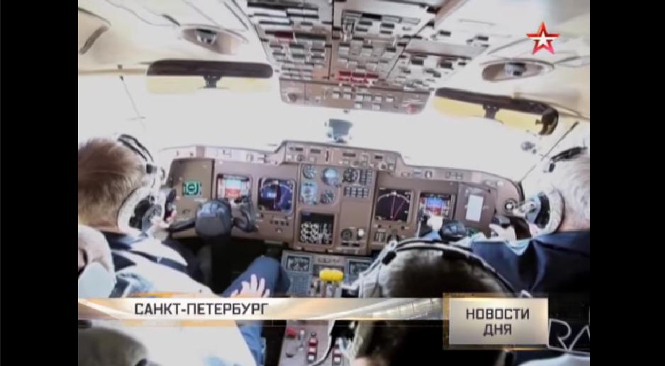Ил 114. деревенский самолет для всей россии