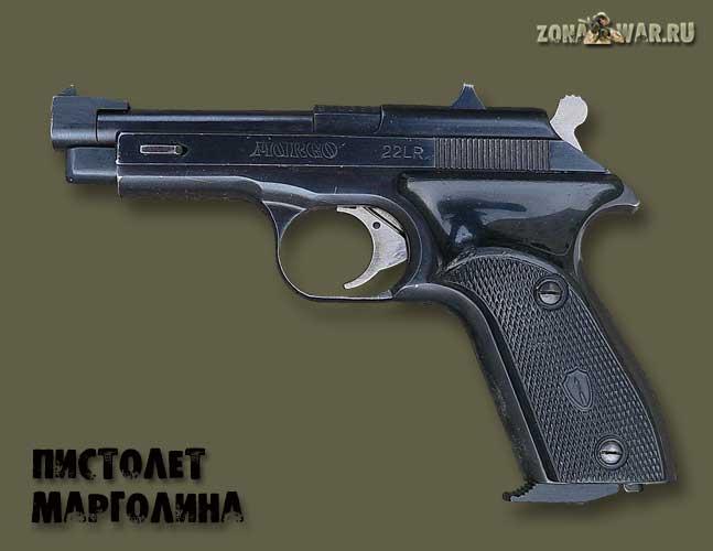 """Хайдуров е.л. - """"достреливаем, что имеем"""""""