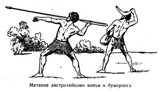 Боевой топор томагавк: от истории к современности. как сделать томагавк из железнодорожного костыля своими руками топор из жд костыля своими руками