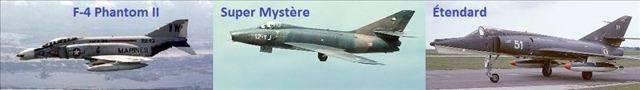 Су-17 — википедия (с комментариями)