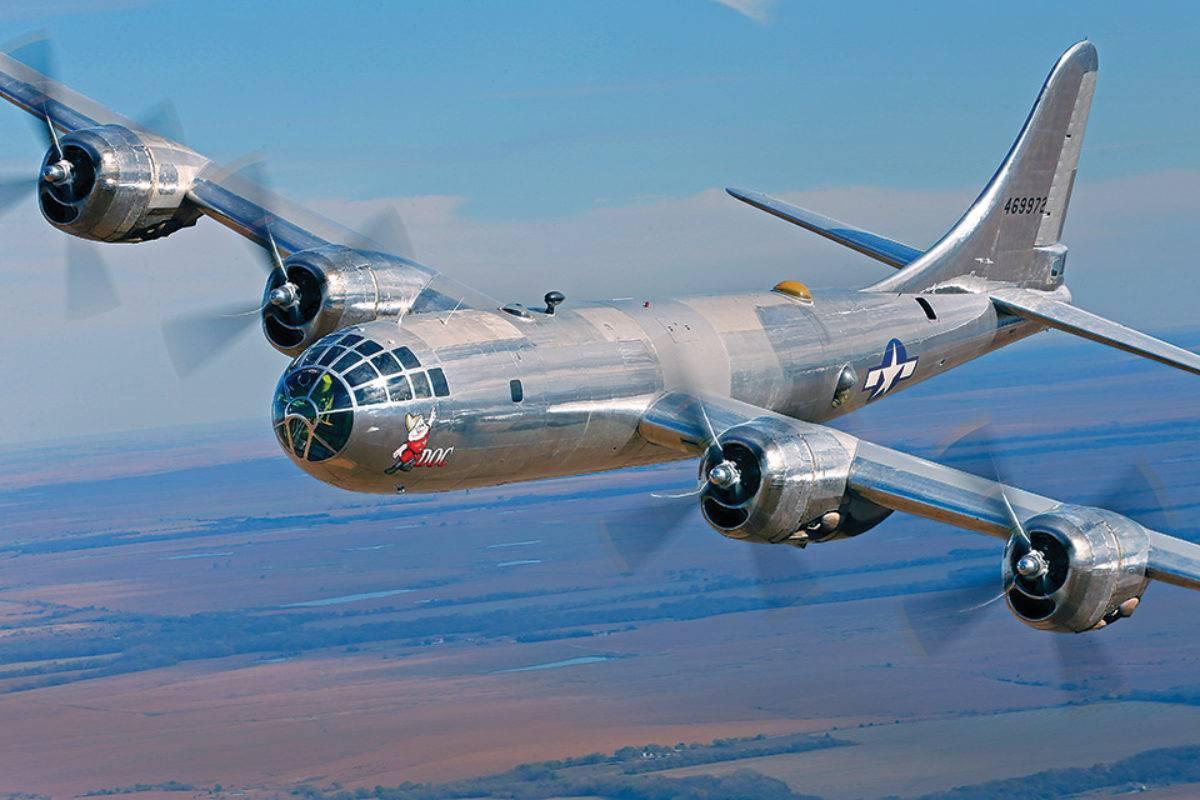 B-29 «сверхкрепость»    военный альбом