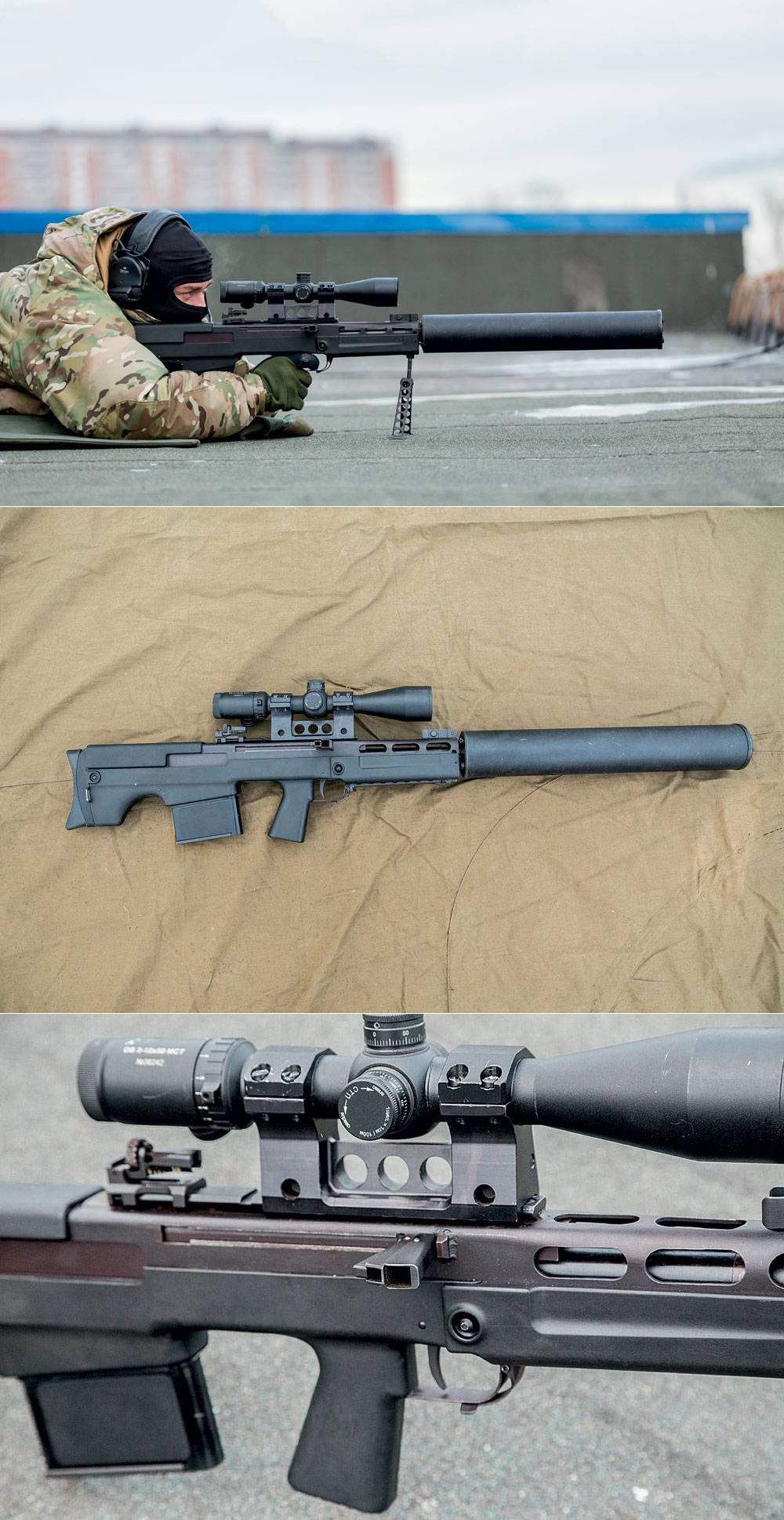 """Винтовка «выхлоп»: бесшумная, крупнокалиберная, наша. самая тихая крупнокалиберная винтовка – """"выхлоп"""""""