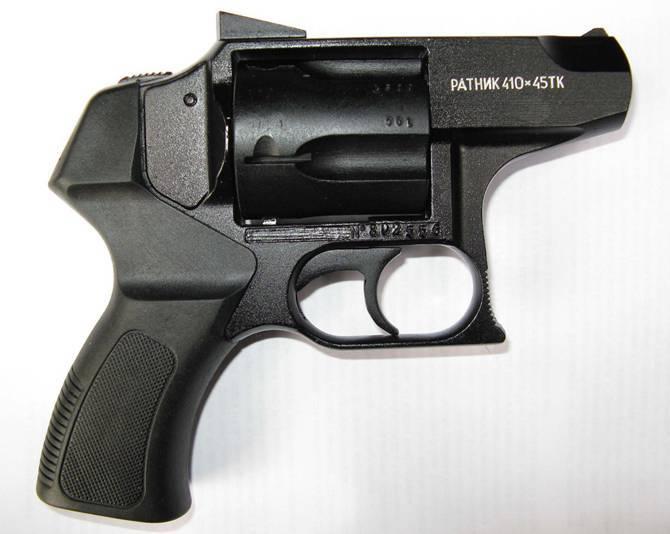 Что такое огнестрельное оружие ограниченного поражения?