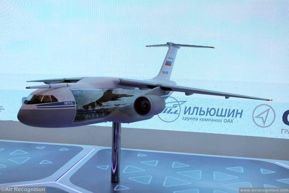 Ил-276 заменят все самолеты, построенные при СССР