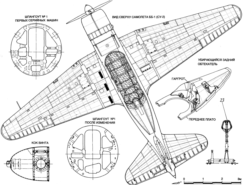 Бомбардировщик «сб» (ант-40) | армии и солдаты. военная энциклопедия