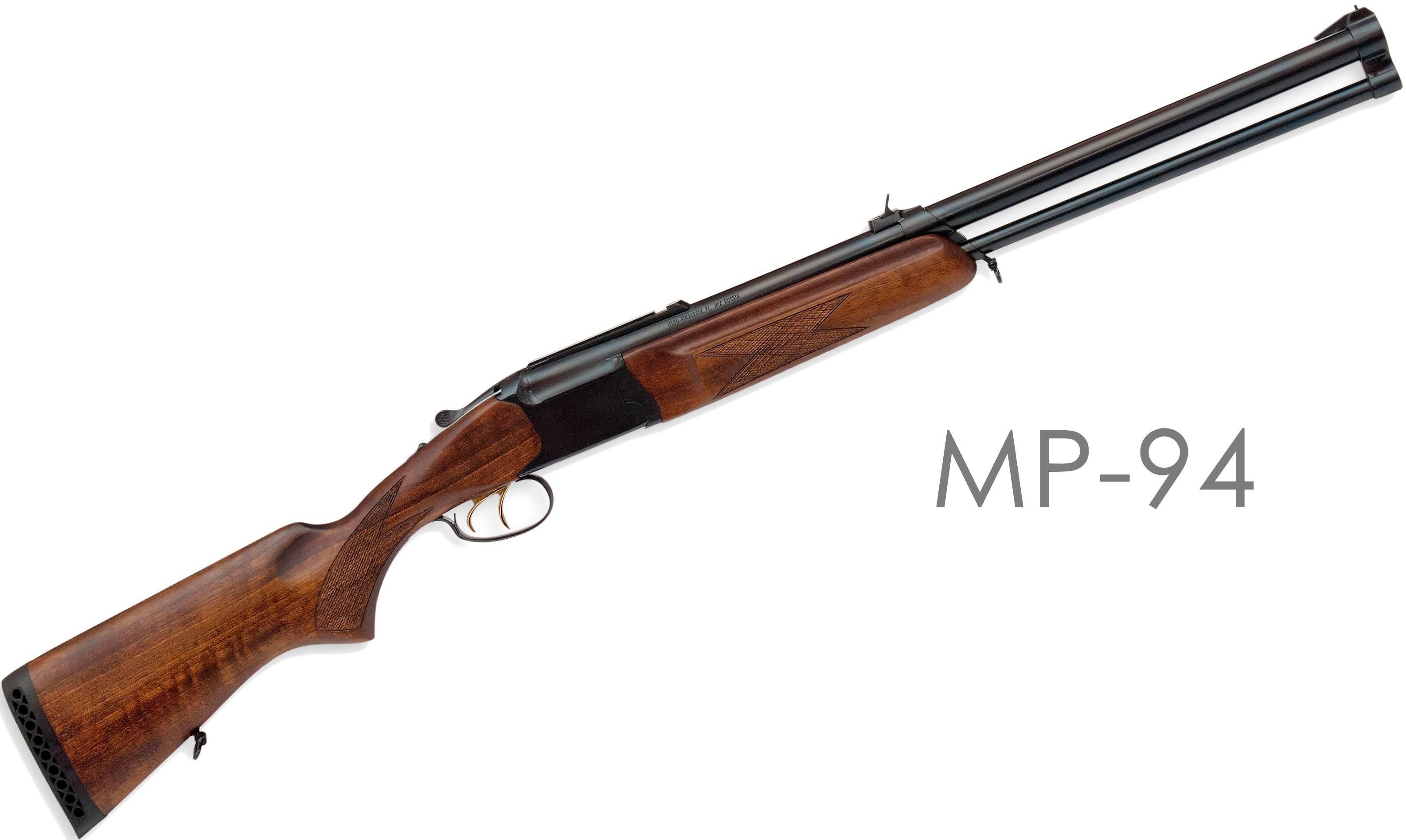 Сайт про оружие, оружие всех времен и народов, виды оружия. ружье винтовка