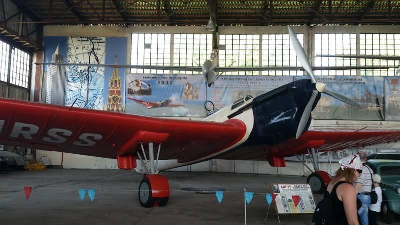 Bookreader - авиация и космонавтика 2008 08