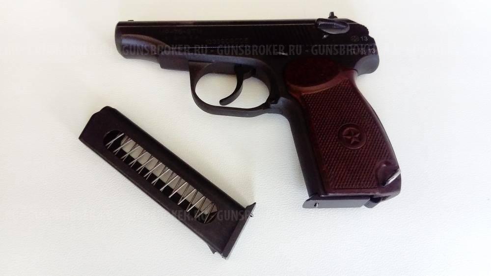 Травматический пистолет Макарова ПМ-Т