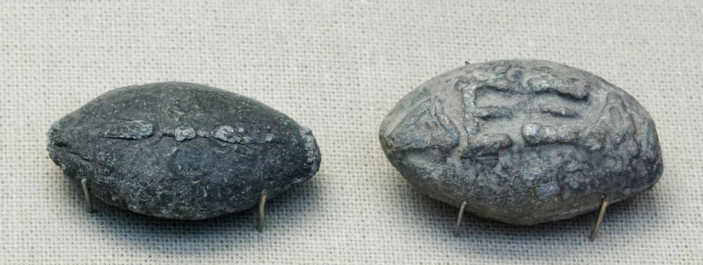 Метательные орудия древности
