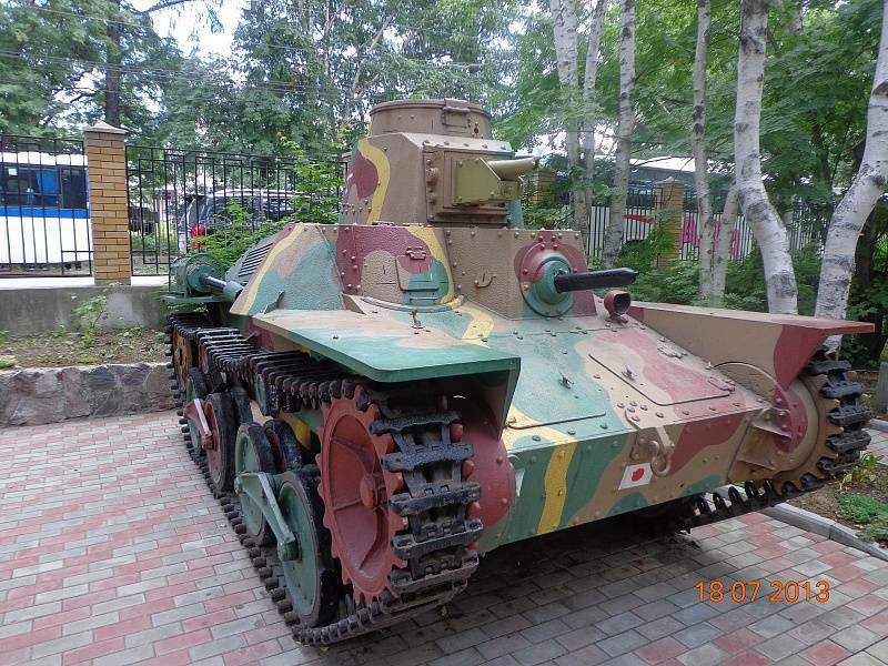 Type 95 heavy